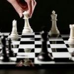 Анатомия стратегии. Деловым людям…